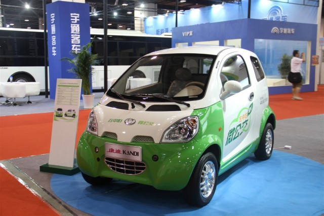 Kandi Technologies low speed vehicle