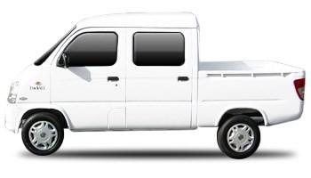 Vantage-Vehicle-InternationalGreenTruckGreenTruck-Crew-Cab-EVR10002015.jpg?maxwidth=300&maxheight=300&maxwidth=300&maxheight=300